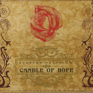 Guillaume SALOMON : Candle of Hope