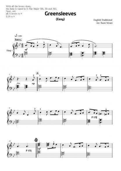 Trad. English: Greensleeves, arrangement by Saori Mouri