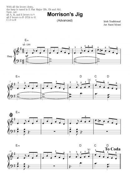 Trad. Irish: Morrison's Jig, arrangement by Saori Mouri