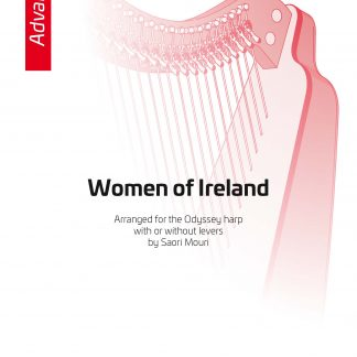 Trad. irlandais : Women of Ireland, arrangement de Saori MOURI