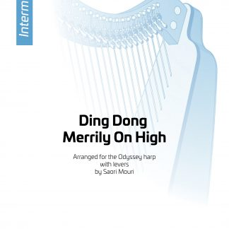 Trad. Noël : Ding Dong Merrily On High, arrangement de Saori MOURI - version téléchargeable