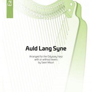Trad. écossais : Auld Lang Syne, arrangement de Saori MOURI - version téléchargeable