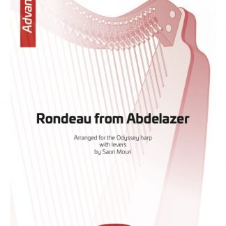 PURCELL H.: Rondeau from Abdelazer, arrangement by Saori Mouri